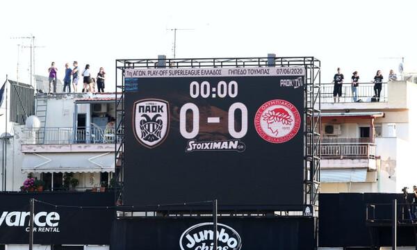 LIVE ΠΑΟΚ - Ολυμπιακός 0-1 (τελικό)