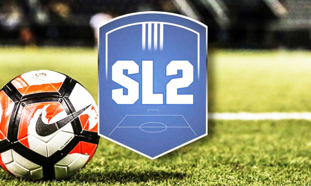 Super League 2: Τα είπαν με Γραμμένο για την αναδιάρθρωση