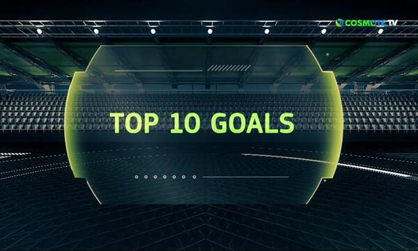 Τα 10 καλύτερα γκολ της αγωνιστικής στην Ευρώπη (video)