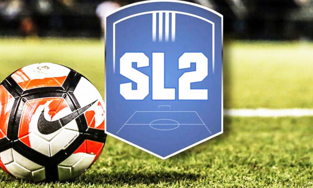 Super League 2: Κρίσιμη συνάντηση για την αναδιάρθρωση με ΕΠΟ και SL1