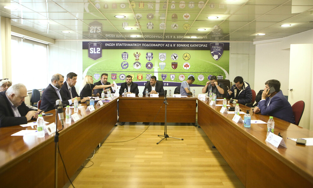 Super League 2 – Football League: Αναβολή στο ραντεβού με Super League 1 για αναδιάρθρωση