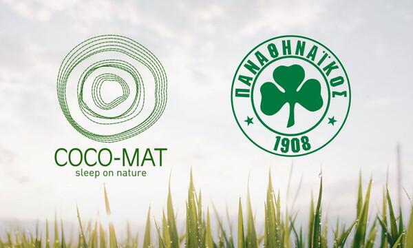 Παναθηναϊκός: Η COCO-MAT ανακαινίζει το «Καλαφάτης»