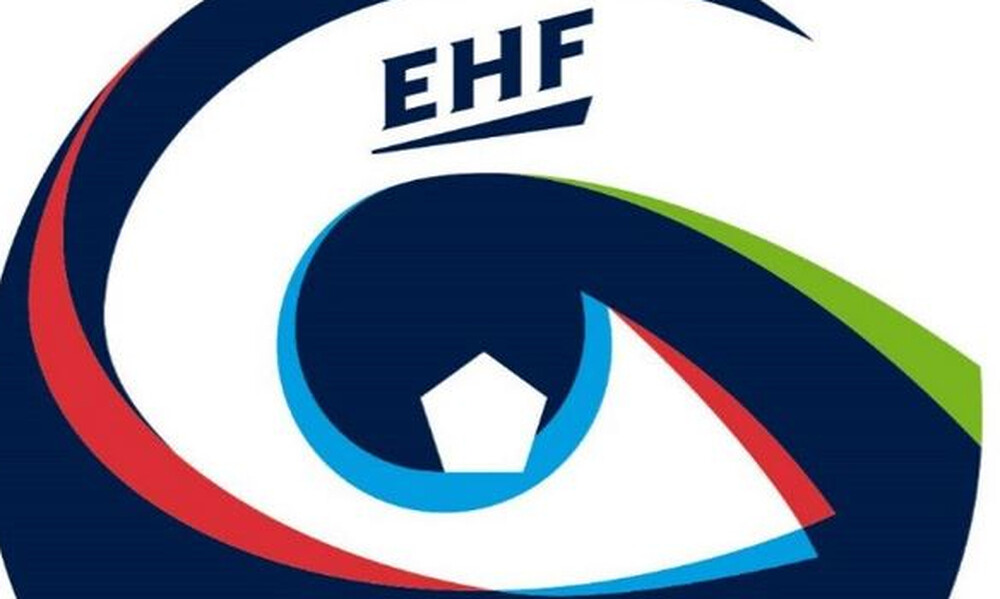 Γαλλία, Σερβία και Βέλγιο στον δρόμο της Εθνικής στο ΕURO 2022