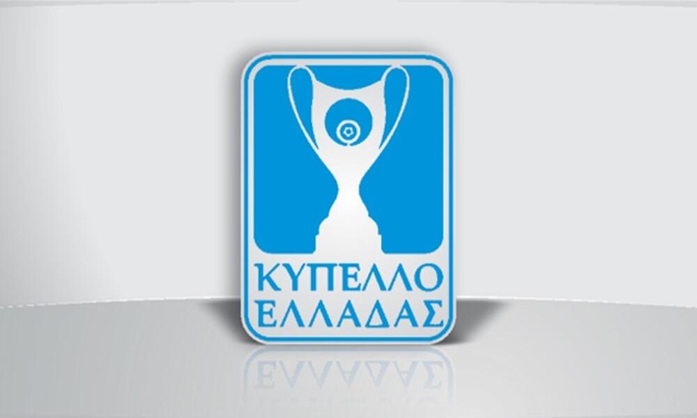 Κύπελλο Ελλάδας: «Κλειδώνει» για ξένους διαιτητές σε ημιτελικούς και τελικό