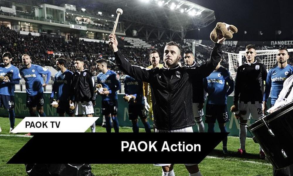 ΠΑΟΚ: Οι κοινωνικές δράσεις μέσω του PAOK Action (video)