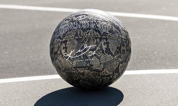 Η πιο όμορφη μπάλα μπάσκετ ανήκει στον Kobe Bryant