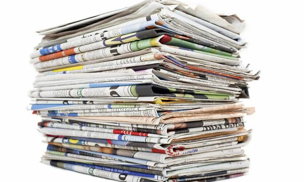 Τα πρωτοσέλιδα των αθλητικών εφημερίδων σήμερα (18/06)