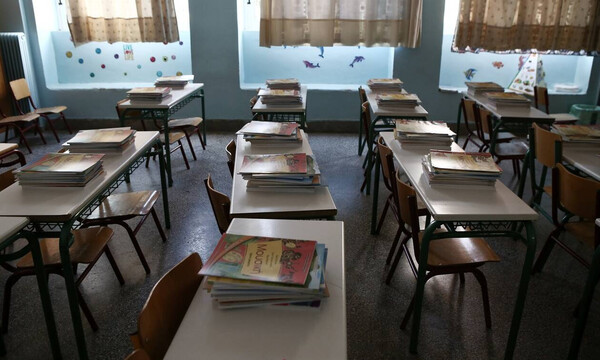 Πότε ανοίγουν τα σχολεία τον Σεπτέμβριο - Ανακοινώθηκε η ημερομηνία