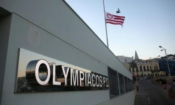 Ολυμπιακός: Ζήτησε αναβολή των εκλογών της Super League