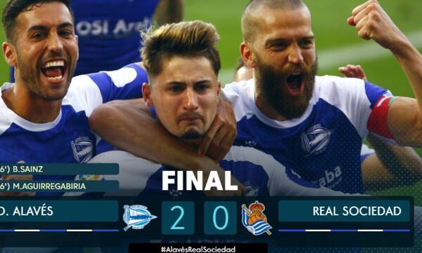 La Liga: Νίκη... μισή παραμονή πέτυχε η Αλαβές (video)