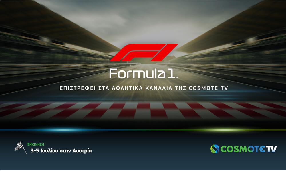 Formula 1: Τα καλύτερα μονοθέσια του πλανήτη επιστρέφουν (video)