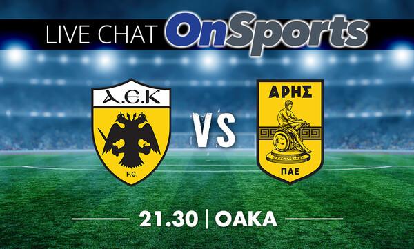 Live Chat ΑΕΚ-Άρης 2-2 (τελικό)