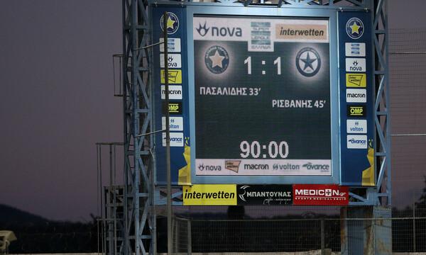 Αστέρας Τρίπολης-Ατρόμητος 1-1: Τα highlights της ισοπαλίας (photos+video)