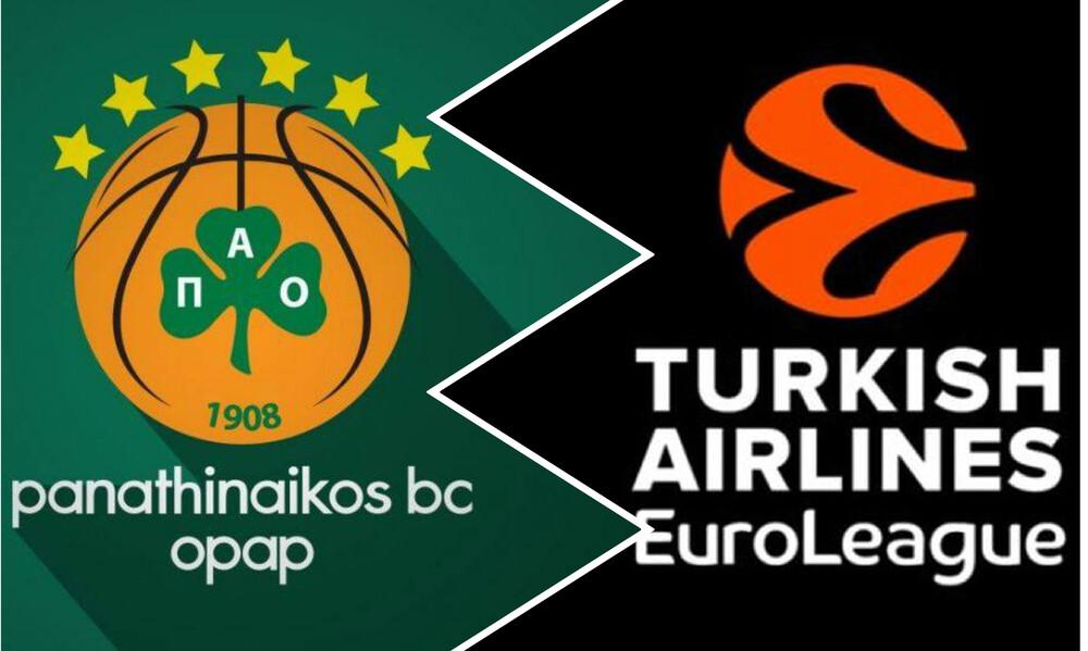 Παναθηναϊκός ΟΠΑΠ: Αιχμάλωτος της Euroleague