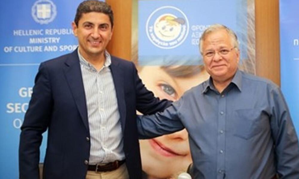 ΓΓΑ: Σύμφωνο συνεργασίας με «Το Χαμόγελο του Παιδιού»