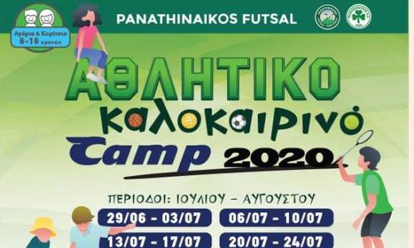Νέο καλοκαιρινό camp από τις ακαδημίες futsal του Παναθηναϊκού!