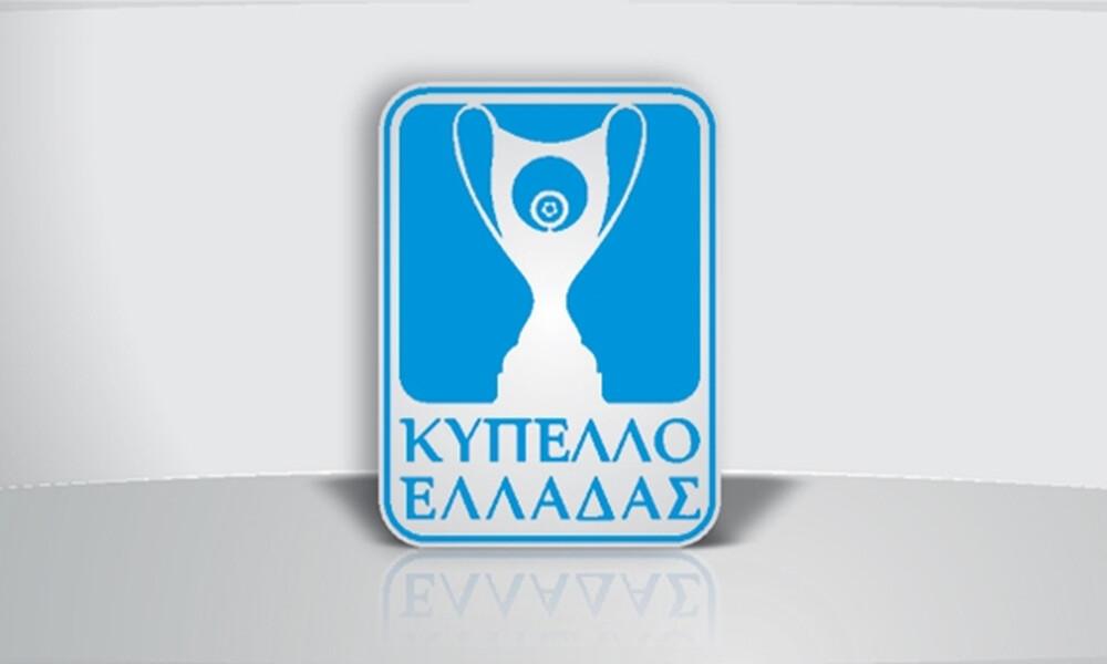 Κύπελλο Ελλάδας: Τι ισχύει για τους επαναληπτικούς ημιτελικούς