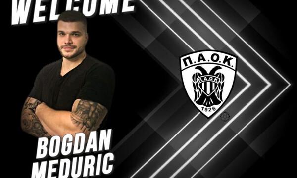 Έτοιμος για τίτλους με τον ΠΑΟΚ ο Μέντουριτς