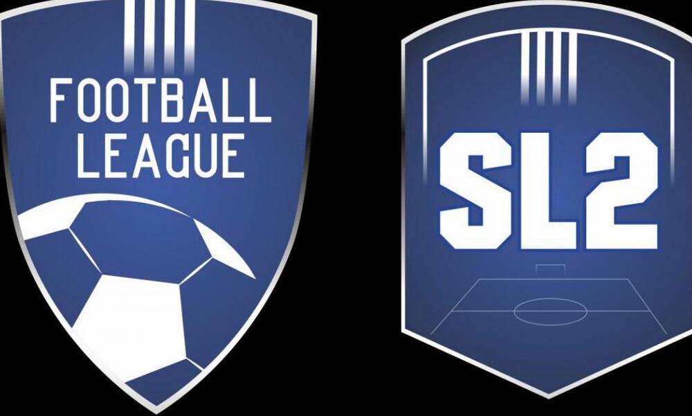 Super League 2: Γενική συνέλευση στις 7 Ιουλίου