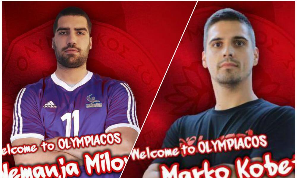 Διπλό μεταγραφικό «χτύπημα» από Ολυμπιακό