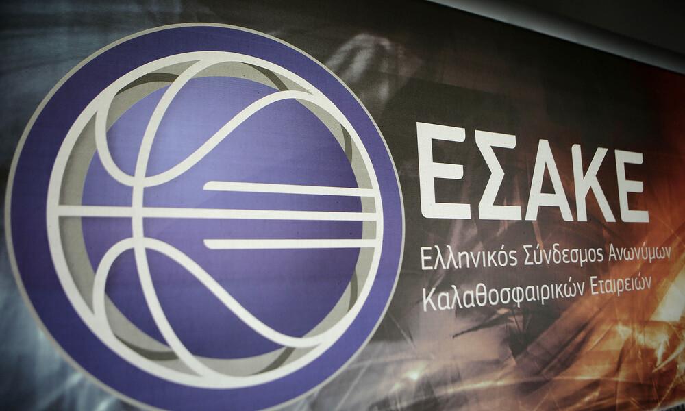 ΕΣΑΚΕ: Το διοικητικό συμβούλιο της Λίγκας