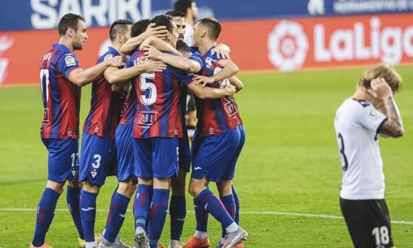 La Liga: Βαθιά ανάσα η Εϊμπαρ