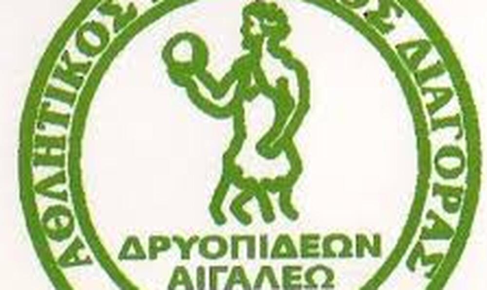 Διαγόρας Δρυοπιδέων: Το συζητάει για παραχώρηση του ΑΦΜ