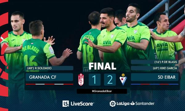 La Liga: «Τρίποντο» σωτηρίας για την Εϊμπαρ (video)