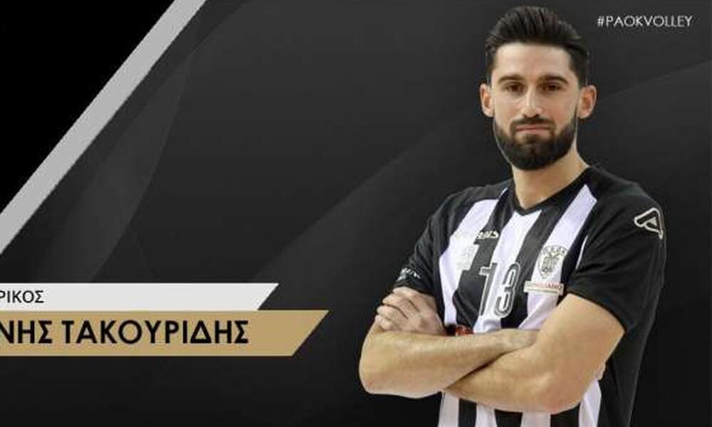 Επιστροφή Τακουρίδη στον ΠΑΟΚ ενόψει των play off με τον Παναθηναϊκό