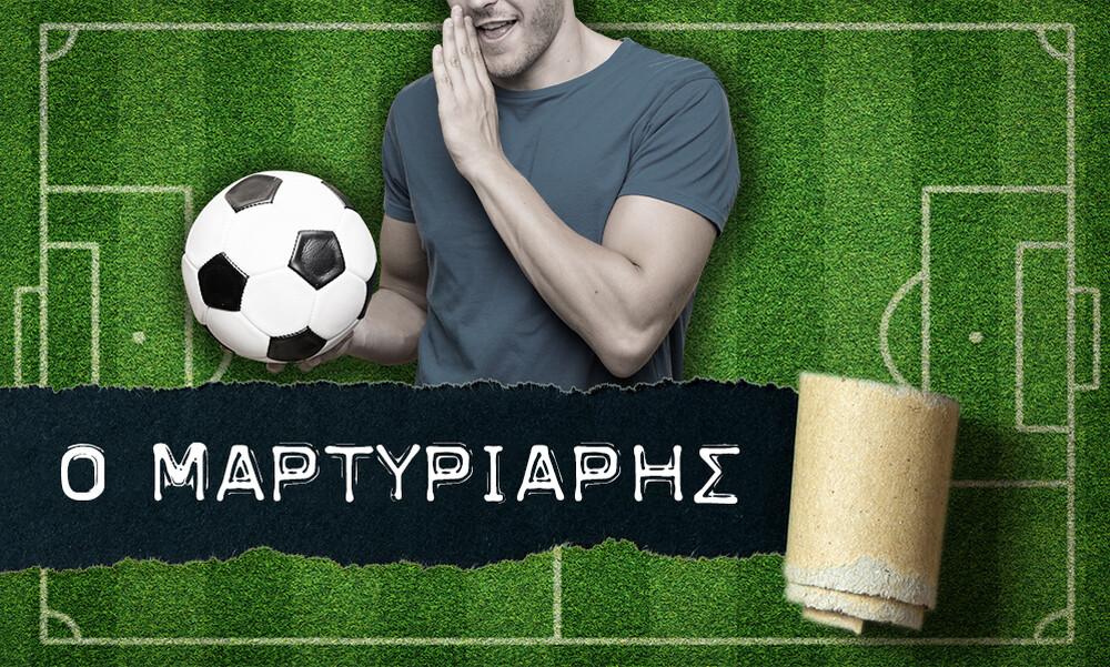 Η… παραγραφή, η «επαναποκάλυψη» και το «τέλος» των Ελλήνων διαιτητών!