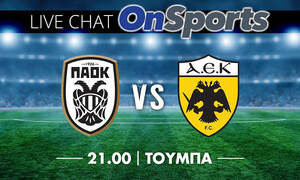 Live Chat ΠΑΟΚ-ΑΕΚ 0-2