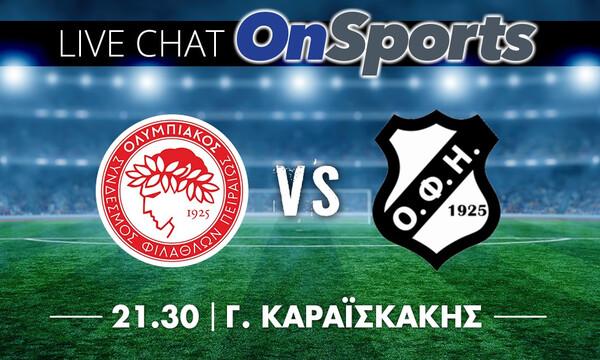 Live Chat Ολυμπιακός-ΟΦΗ 2-1 ΤΕΛΙΚΟ