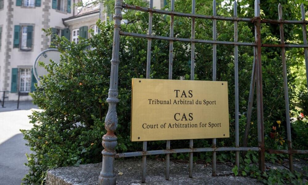Οριστικό: Τη Δευτέρα (6/7) η εκδίκαση της υπόθεσης πολυϊδιοκτησίας