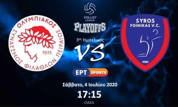 Live streaming Ολυμπιακός-Φοίνικας Σύρου