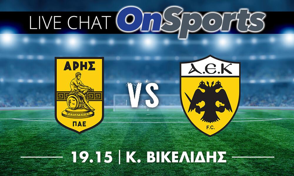 Live Chat Άρης-ΑΕΚ 1-4 (τελικό)