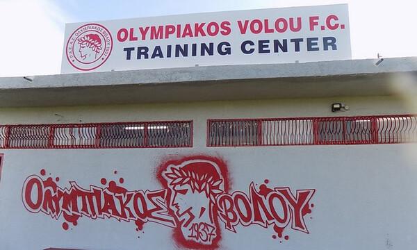 Ολυμπιακός Βόλου: Άρχισαν οι εργασίες στο προπονητικό κέντρο