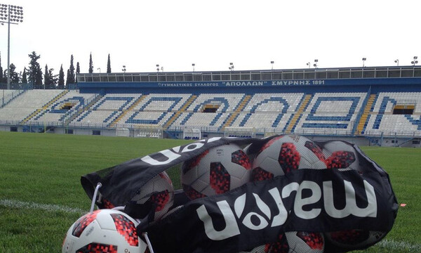 Ριζούπολη, έτοιμη για τον τελικό Κυπέλλου