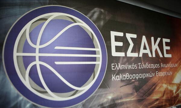 ΕΣΑΚΕ: Η επικύρωση της αποβολής του Ιωνικού, ο Διαγόρας και η σύσταση υγειονομικής επιτροπής