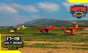 Υπερθέαμα σε… αέρα και ξηρά από τις 17 έως τις 19 Ιουλίου στο 17ο Motor Festival της Μεσσήνης!