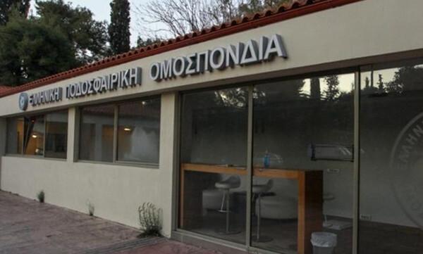 Εκδικάστηκε η προσφυγή του Ολυμπιακού, απο εβδομάδα κληρώνει για τις εκλογές της ΕΠΟ