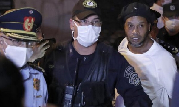 Παραμένει υπό περιορισμό ο Ροναλντίνιο στην Παραγουάη