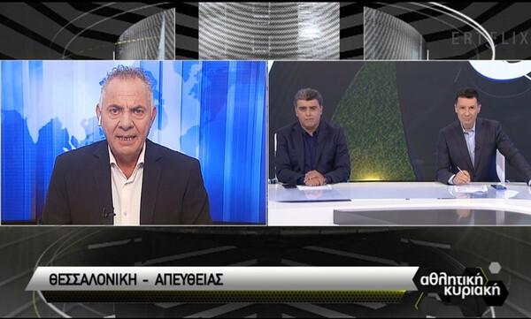 Μίνος: «Ο ΠΑΟΚ έσπασε το αήττητο ανήμερα του Αγίου Παΐσιου» (videos)