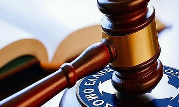 Επιτροπή Εφέσεων: Αρνήθηκαν το διορισμό τους τρία αναπληρωματικά μέλη