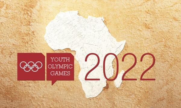 Αναβάλλονται οι Ολυμπιακοί Αγώνες Νέων του 2022 για 4 χρόνια!