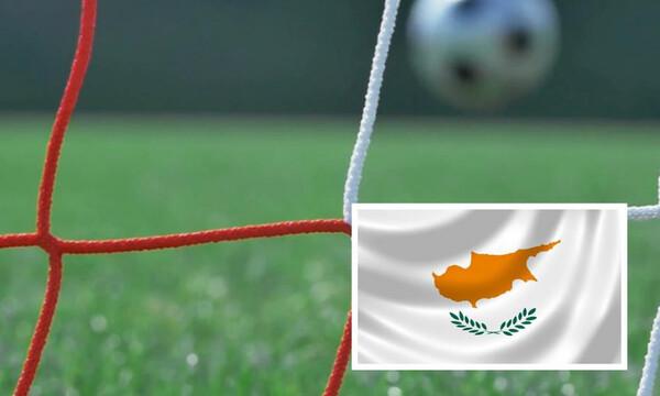 Κύπρος: Με το 33% ποσοστό κόσμου η νέα σεζόν