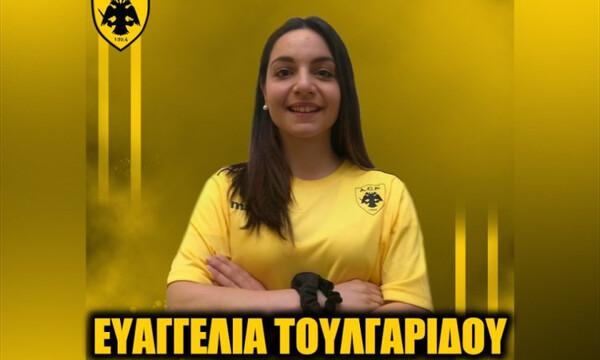 Βόλεϊ: Στα «κιτρινόμαυρα» η Ευαγγελία Τουλγαρίδου