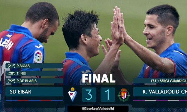 La Liga: Νίκη γοήτρου η Εϊμπάρ (videos)