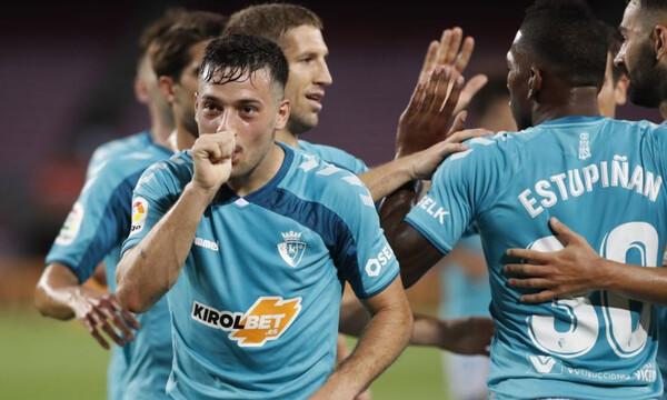 La Liga: «Πάγωσε» το Καμπ Νόου η Οσασούνα (video)