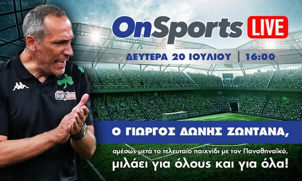 OnSports LIVE ζωντανά με τον Γιώργο Δώνη στις 16:00!