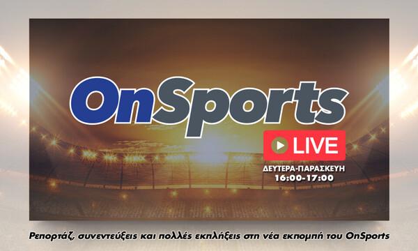 OnSports LIVE: Ξανά η εκπομπή με Κοντό, Κουβόπουλο, Κάβουρα (video)
